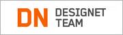 Команда Designet: наши проекты