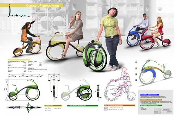 Складной велосипед j-bike