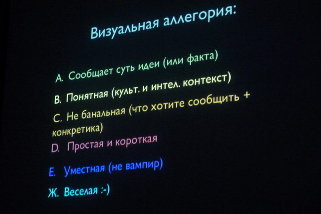 images: image_11